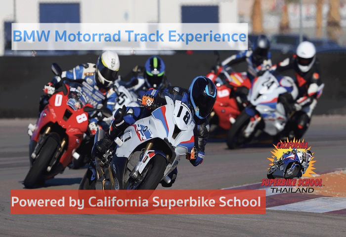 BMW_Motorrad_Track_Experience