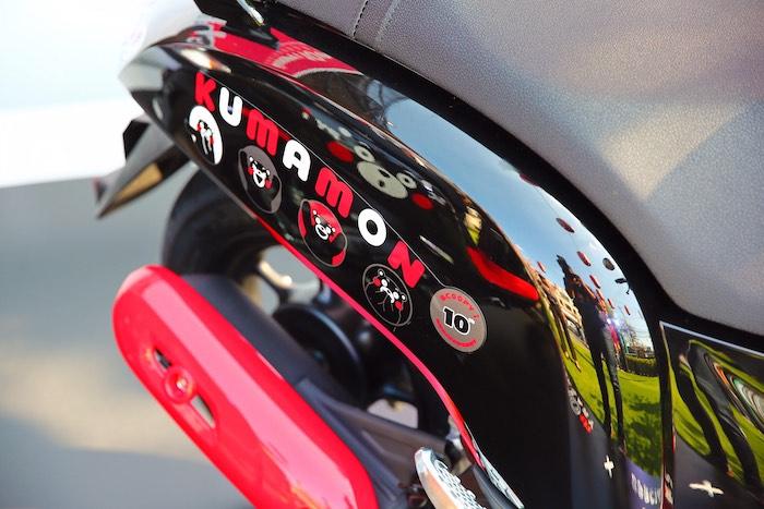 Honda Scoopy i Kumamon Special Edition