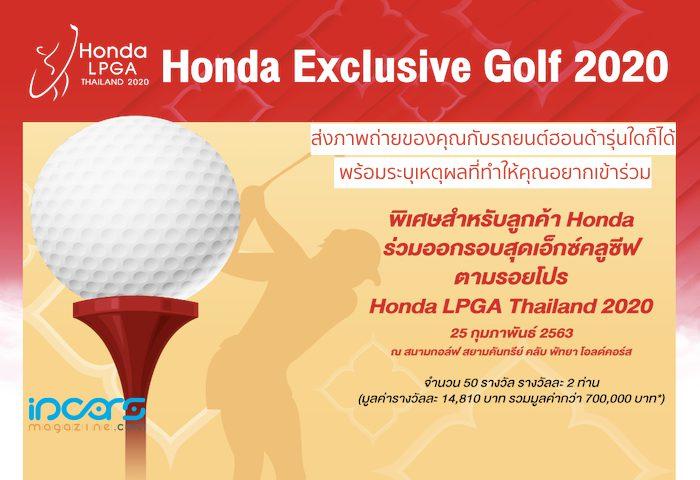Honda LPGA Thailand