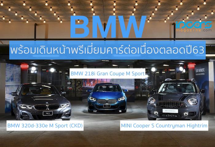 BMW Group Thailand Annual Press Con 2020
